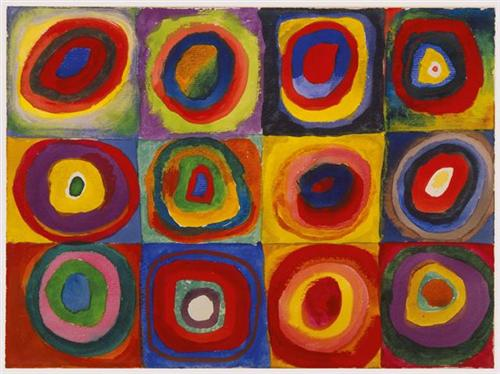 color-study-squares-with-concentric-circles